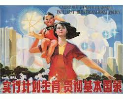 This poster advertises China's